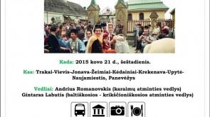 2015_03_21_Lietuvos_karaimu_atminties_takais.jpg