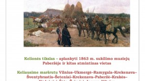 1863skelbimas.jpg