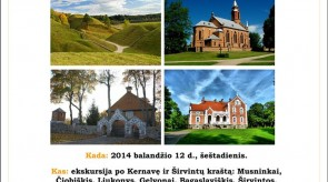 2014_04_12_Kernave_Manvydas.jpg
