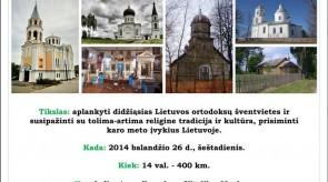 2014_04_26_Ortodoksai.jpg
