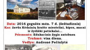 2016_05_07_Zydu_paveldas_Kedainiuose_page0001.jpg