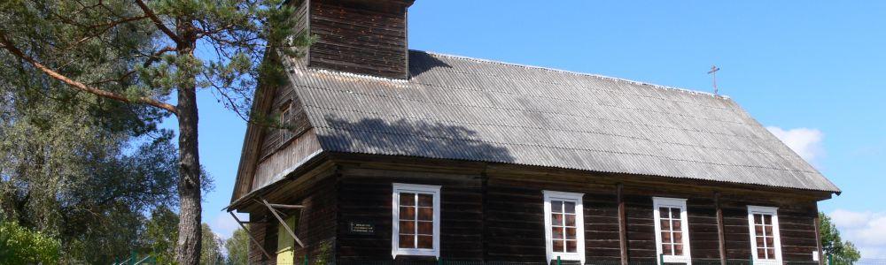 Lietuvos sentikių takais
