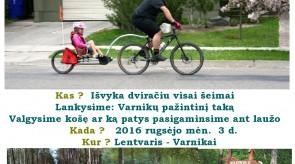 2016_09_3_Varniku_pazintinis_takas.jpg