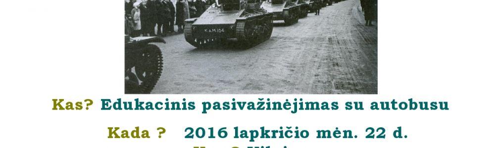 Dovana Lietuvos kariams ir KAS tarnautojams