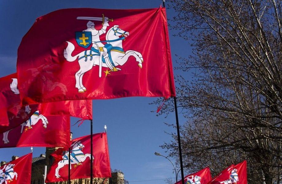 Istorinės vėliavėlės