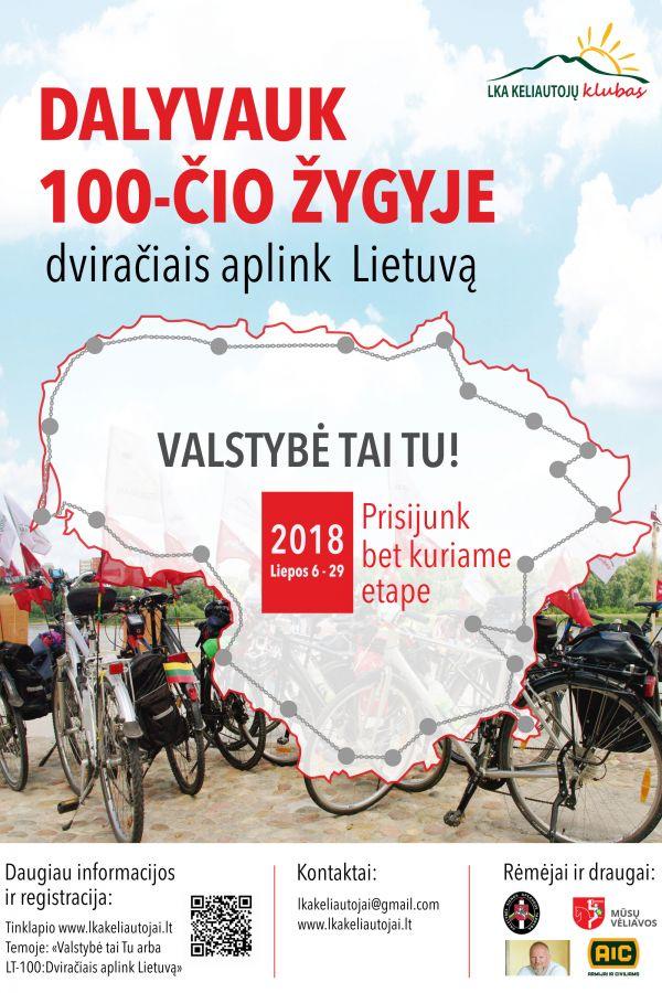 Valstybė tai Tu arbaLT-100: Dviračiais aplink Lietuvą