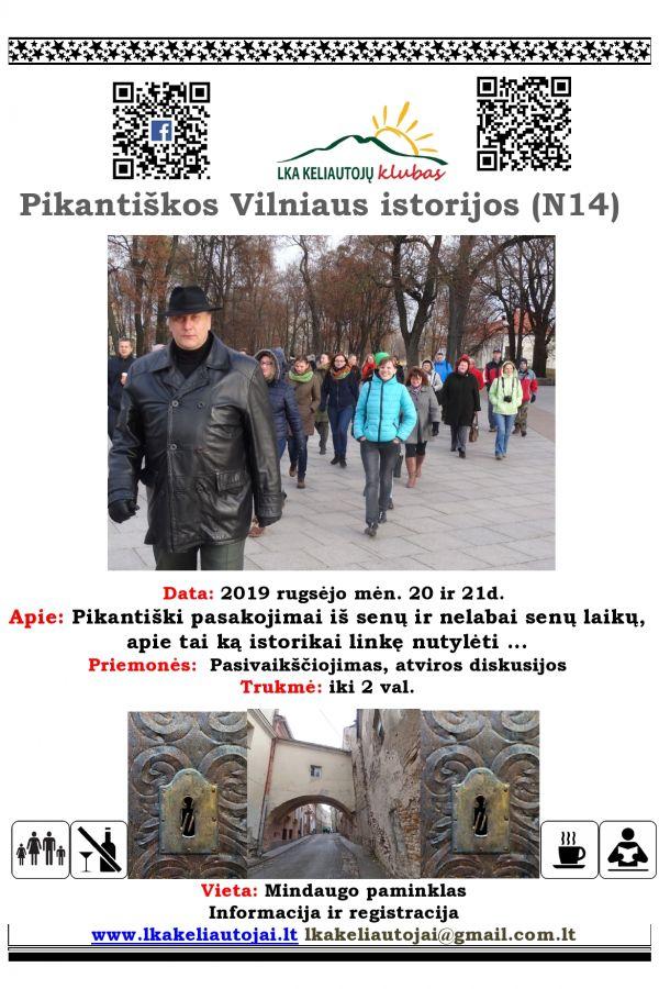 Pikantiškos Vilniaus istorijos (N-14)