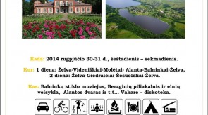 2014_08_30_Zelva_maz.jpg
