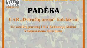 Pad4ka1.jpg