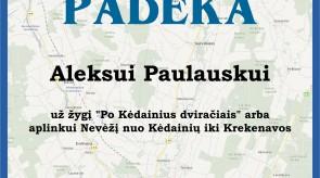 Padeka3.jpg